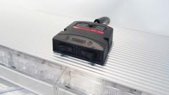 ESCORT TBD-8401 Lightbar Power LED