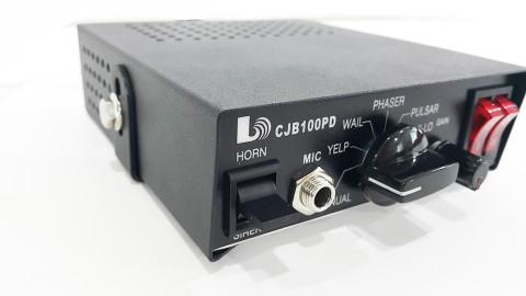 LANDUN CJB100PD Amplifier Sirine 100W