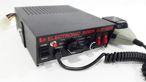 LANDUN CJB100W Amplifier Sirine 100W