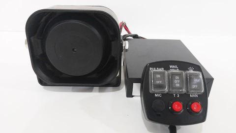 LANDUN CJB100MT-S Sirine Motor 100W